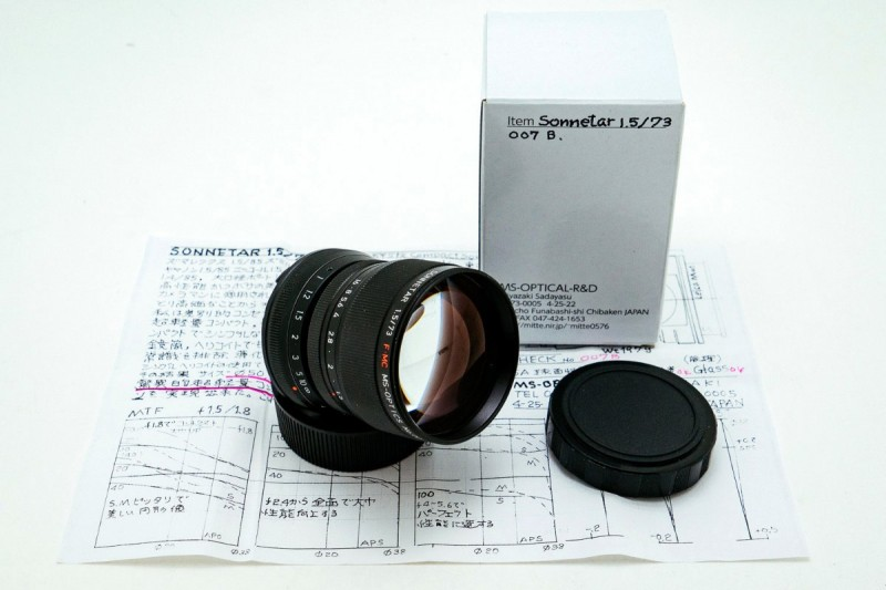 MS-Optics-Sonnetar-73mm-f1.5-FMC-01.jpg